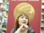 События: Презентация Книги Предание<br>17 декабря 2011 в Библио-Глобусе